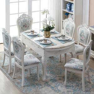 歐式餐桌椅組合圓形可伸縮實木小戶型家用飯桌折疊大理石圓桌簡歐