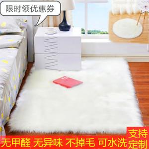 白色全铺小地毯垫冬季仿羊长毛毛绒卧室直播间网红飘橱窗拍照装饰