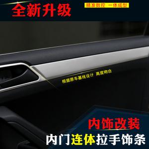 专用大众新捷达改装 17款内拉手亮条内饰不锈钢装饰汽?#30340;?#38376;把手