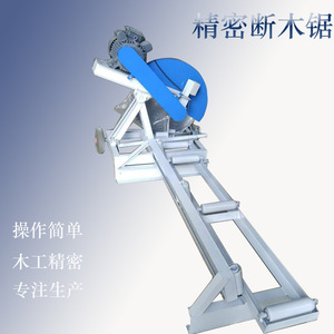 厂家直供 小型圆锯机 木工机械设备圆木开料锯手动圆木断料锯