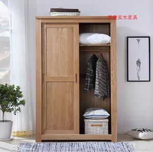 简爱实木家具衣柜环保白橡木两门推拉衣柜简约现代卧室实木储物柜
