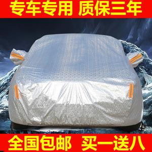 2016款東風本田xrv車衣車罩SUV越野防雨防曬罩衣XR-V汽車套子罩子