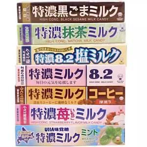日本进口悠哈味觉糖特浓8.2牛奶糖抹茶草莓奶盐咖啡芝麻薄荷硬糖