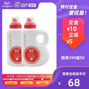 韩国B&B/保宁进口保宁洗衣液天然皂液宝宝专用1500ML*2瓶装