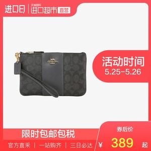 【直营】COACH/蔻驰 女士印花拼接手拿包32445