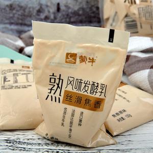 蒙牛炭燒酸奶150g*15袋/10袋熟風味發酵乳焦香原味真炭燒早餐酸奶