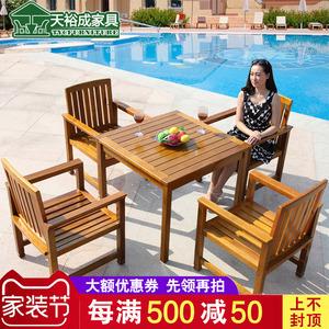 戶外實木桌椅防腐碳化木休閑桌椅室外庭院露臺花園外擺餐桌椅組合