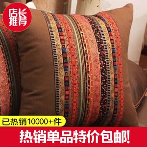 新東南亞泰式民族風情異域條紋棉麻拼接沙發抱枕靠墊飄窗靠背包郵