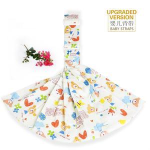 横抱简易简便侧抱便捷婴儿背带前抱式简单透气舒适小孩宝宝时尚