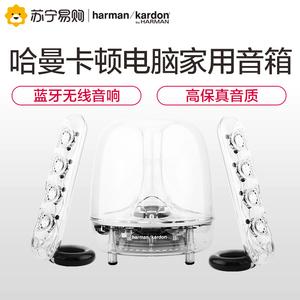 哈曼卡顿电脑家用音箱水晶3蓝牙无线音响苹果音箱Harman Kardon