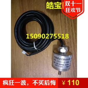 全自動數控鋼筋調直液壓切斷機編碼器記米器計數器插頭調直機配件