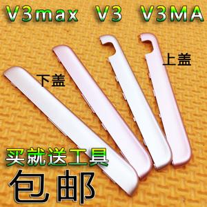 适用步步高vivo V3Max后盖上下片 V3Ma v3电池盖上下巴上盖下盖