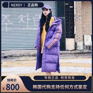 韓國正品潮牌代購20nerdy羽絨服男女中長款過膝連帽運動情侶外套
