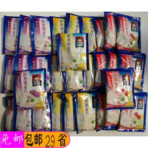 桂格醇香燕麦片紫薯高纤 牛奶高钙 红枣高铁27克20小包30袋50份80