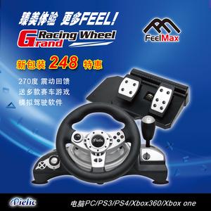 奇麗科PS4游戲方向盤GTS模擬駕駛電腦賽車學車模擬器F1塵埃QIELIC