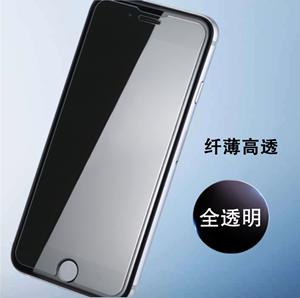 Zupool触宝AK钢侠AGC苹果iphone7 6 plus钢化玻璃贴膜纳米高透膜