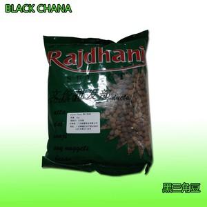 Rajdhni Black Chana印度黑三角豆 进口鹰嘴豆1kg