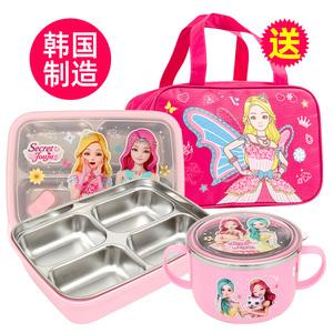 韩国进口小学生饭盒便当盒带盖304不锈钢儿童分格幼儿园餐盘男女