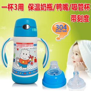 婴儿学饮杯鸭嘴宝宝儿童保温杯奶嘴吸管杯两用保温奶瓶一杯三用