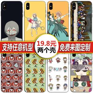 第五人格游戏动漫个性三星a7/a8/a9 star/note3/4/5/8/c5手机壳潮