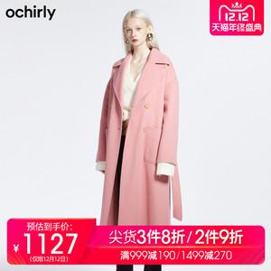 3件8折 黑标系列欧时力2019冬装排扣腰带羊驼绒大衣女1GH4344800