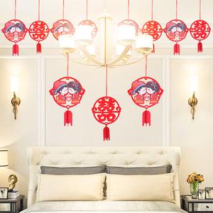結婚慶用品立體裝飾掛件室內走廊婚禮婚房臥室布置小燈籠拉花掛飾