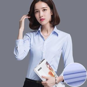 女士長袖商務襯衫白底藍條紋修身免燙職業裝V領顯瘦大碼工裝襯衣