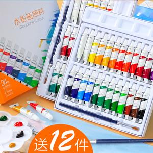 得力水彩颜料套装水粉学生用初学者儿童安全无毒可水洗幼儿园绘画用品画画星空的材料美术专用涂鸦手工制作