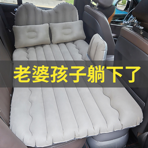 車載充氣床汽車后排睡墊轎車suv后座車內睡覺神器旅行床墊氣墊床