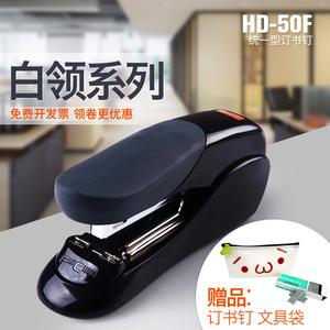 日本MAX进口订书机学生办公用品省力平脚订书器30页HD-50F
