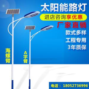 新農村太陽能路燈锂電池5米6米戶外燈超亮高杆燈庭院燈led路燈杆