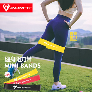 AONFIT深蹲彈力帶迷你環形阻力圈男女健身皮筋力量訓練翹臀拉力帶