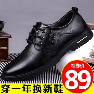 皮鞋男黑色秋季英倫內增高男士真皮休閑鞋商務正裝潮鞋子韓版男鞋