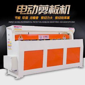 【杰泰重工】小型電動剪板機不銹鋼金剛網切斷裁板機節能環保靜音