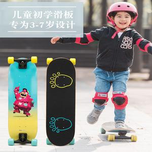 迪卡儂兒童滑板初學者寶寶男孩專業板女孩雙翹四輪滑板車OXELO SK