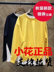 专柜正品拉夏贝尔假两件卫衣女2018秋季新款长袖上衣T恤20012410