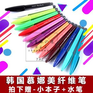 包郵 慕那美04031軟頭纖維筆 0.38彩色簽字勾線筆 水性中性速寫筆