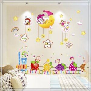 宝宝图片墙贴画海报益智儿童房粘贴家用公主布置育婴室壁纸背景墙