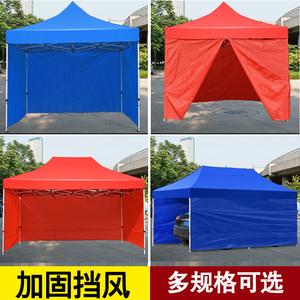 戶外雨棚四角遮陽折疊帳篷隔離伸縮四腳棚子四方擺攤用大傘蓬防雨