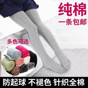 春秋夏款针织纯棉儿童连裤袜女童打底裤袜丝袜宝宝灰色舞蹈袜子