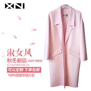 XN希恩女士双面羊绒大衣女中长款浅粉色羊毛双面羊呢外套