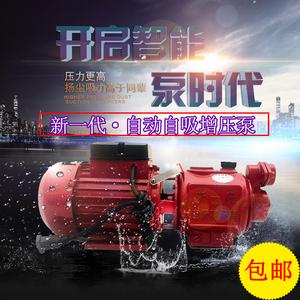 自吸泵220V喷射泵水井增压泵高扬程自来水全自动家用高压抽水泵