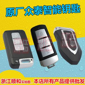 原厂众泰T600智能卡钥匙/Z700/Z500 Z300 大迈X5 SR7智能??卦砍?/>                             </a>                             <div class=