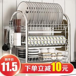 厨房用品家用大全洗放盘子碗筷柜沥水碗碟收纳盒多功能置物架台面