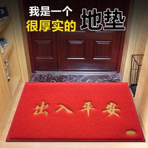 大門口出入平安門墊腳墊門外入戶進門廳地墊歡迎光臨絲圈地毯家用