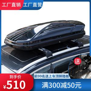 正品汽車車載車頂行李箱大容量 suv車頂箱 通用超薄旅行箱行李架