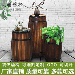 酒桶装饰橡木桶啤酒木桶红酒桶摆件酒吧庄园展会婚庆摆设摄影道具