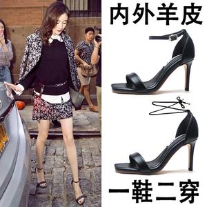真皮一字帶涼鞋女仙女風高跟鞋 細跟2020新款百搭夏黑色時尚ins潮