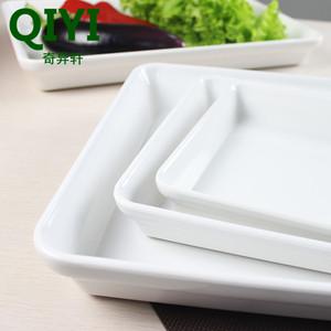 塑料長方形大托盤加深家用餃子盤白色密胺熟食鹵味盤酒店自助餐盤