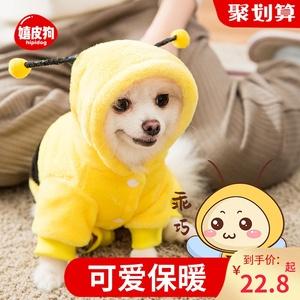 网红小狗狗加厚冬季衣服泰迪四脚宠物比熊博美猫咪小型幼犬秋冬装